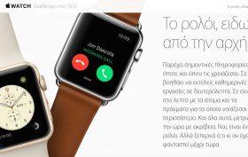Apple Watch_Grecko