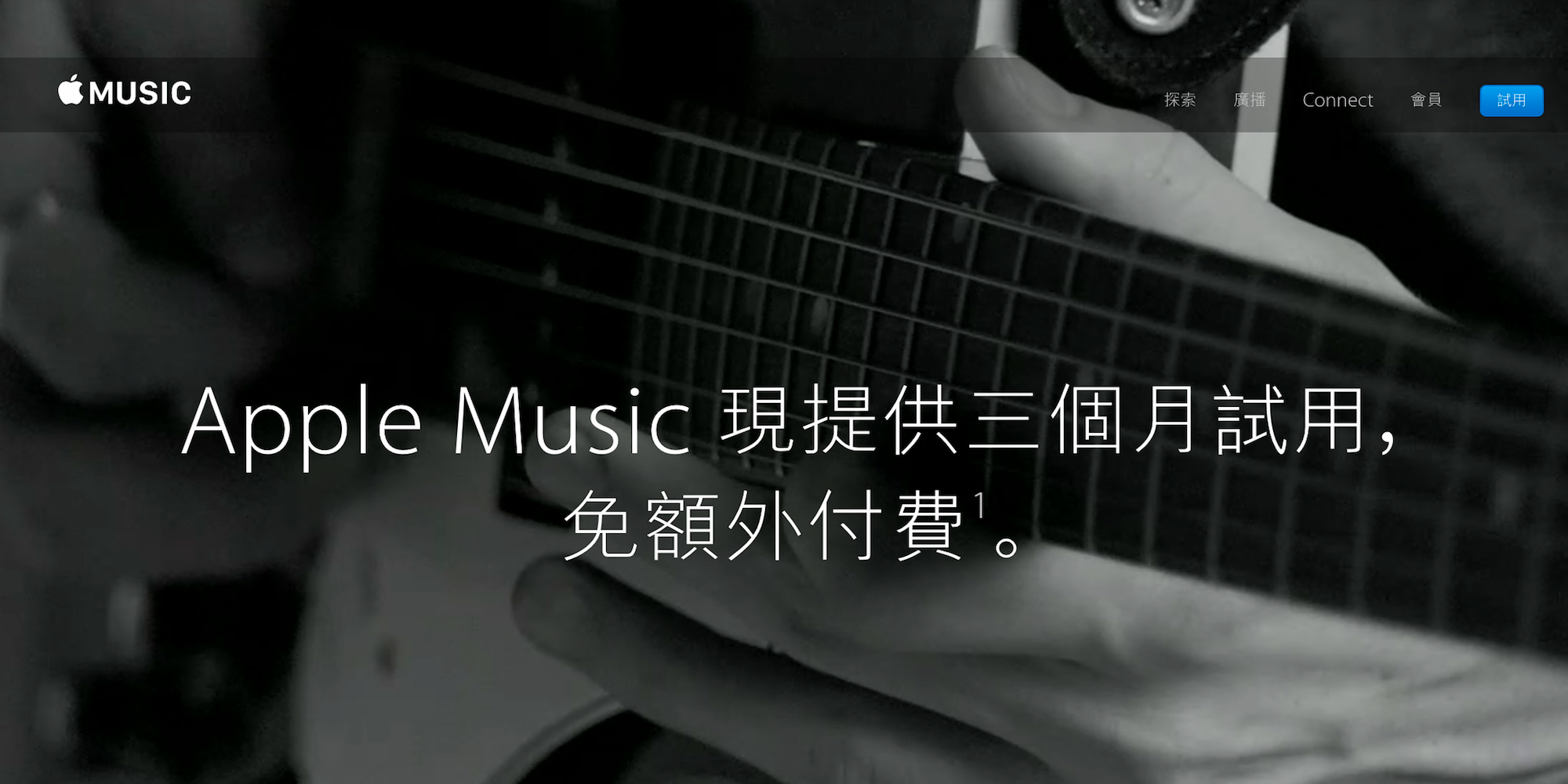 apple-music-taiwan