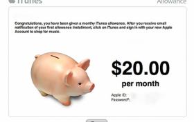 iTunes Allowance
