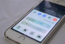 iOS 10 bluetooth