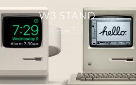 w3-stand